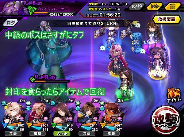 中級戦闘03