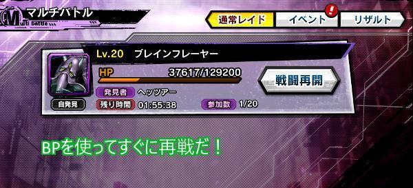 中級戦闘04
