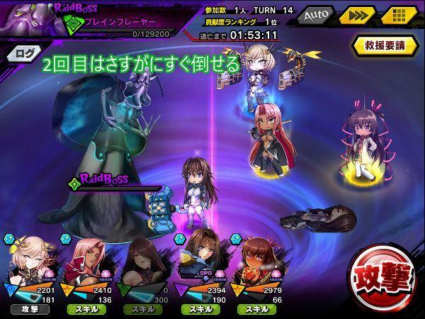 中級戦闘05