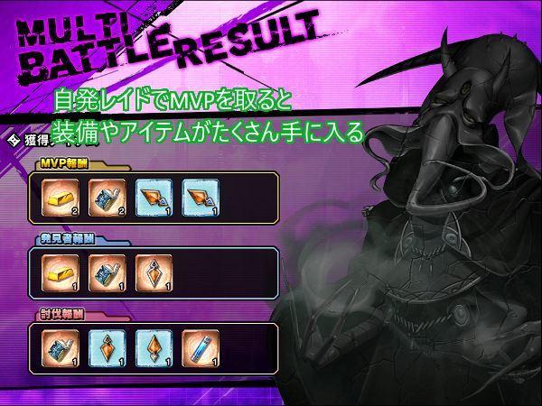 中級戦闘06