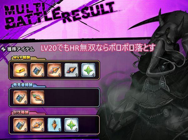イカ攻略戦闘03