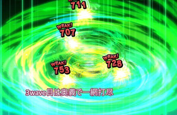 イベント上級02
