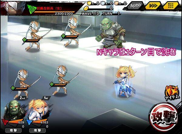 超簡単上級戦闘01