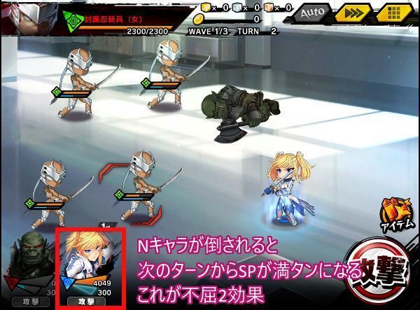 超簡単上級戦闘02