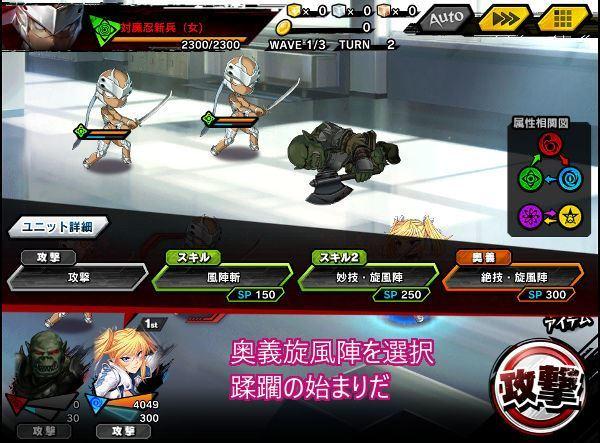 超簡単上級戦闘03