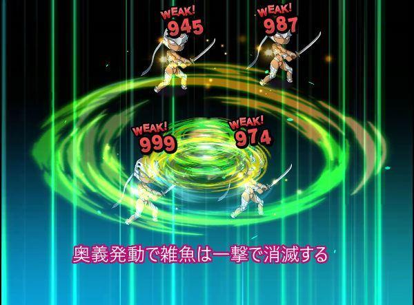 超簡単上級戦闘04