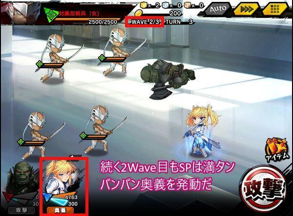 超簡単上級戦闘05