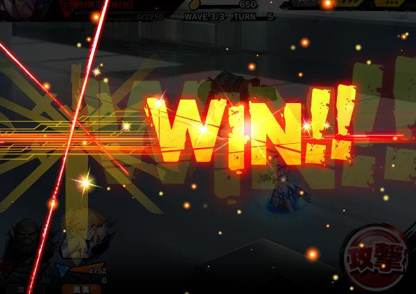 超簡単上級戦闘07