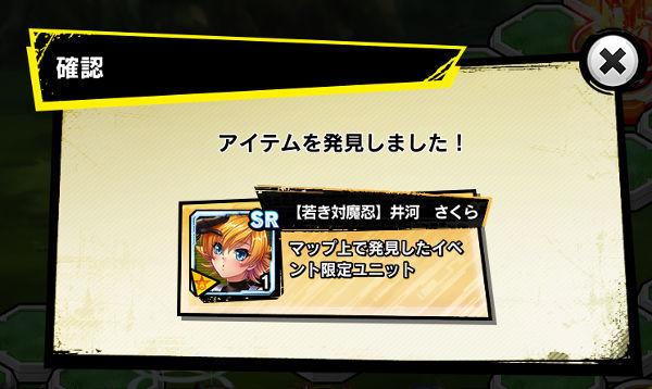 さくらイベント凜子02