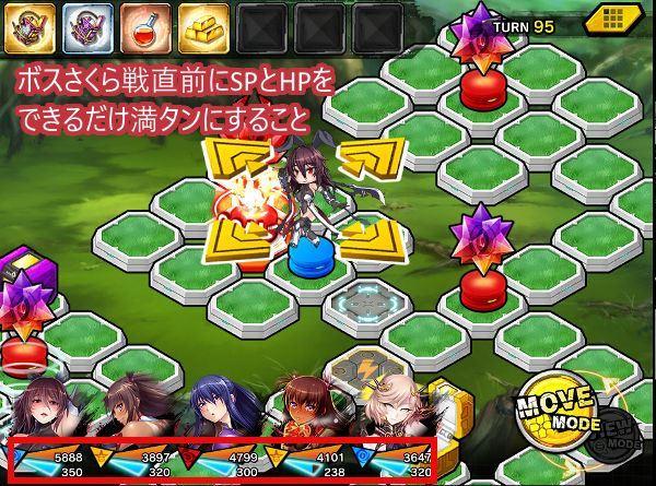 弱体なしさくら戦闘01