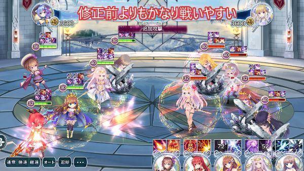 アリーナ対戦01