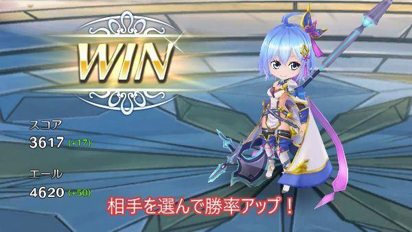 アリーナ対戦02