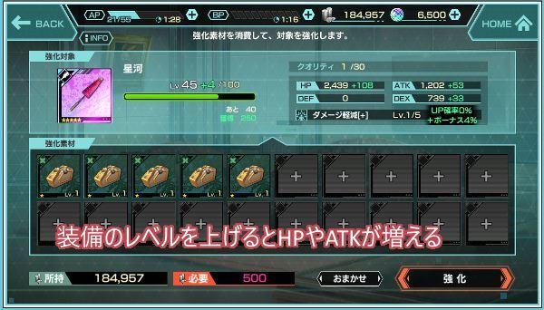 ネクロ育成03