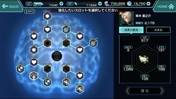 星1鉱山01