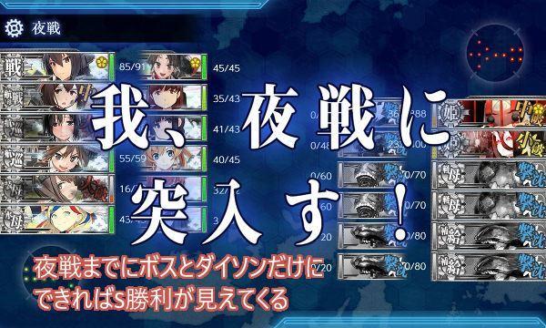 ジョンボスマス戦闘02