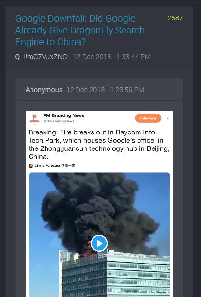 Q_2587_Google.png
