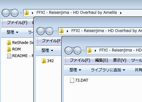 ff11modreisenjima001.jpg