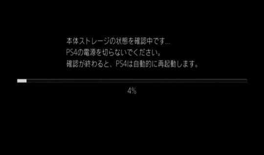 【朗報】ソニー公式「安心してください、メッセージバグはアップデートで直ります」これで解決だね!