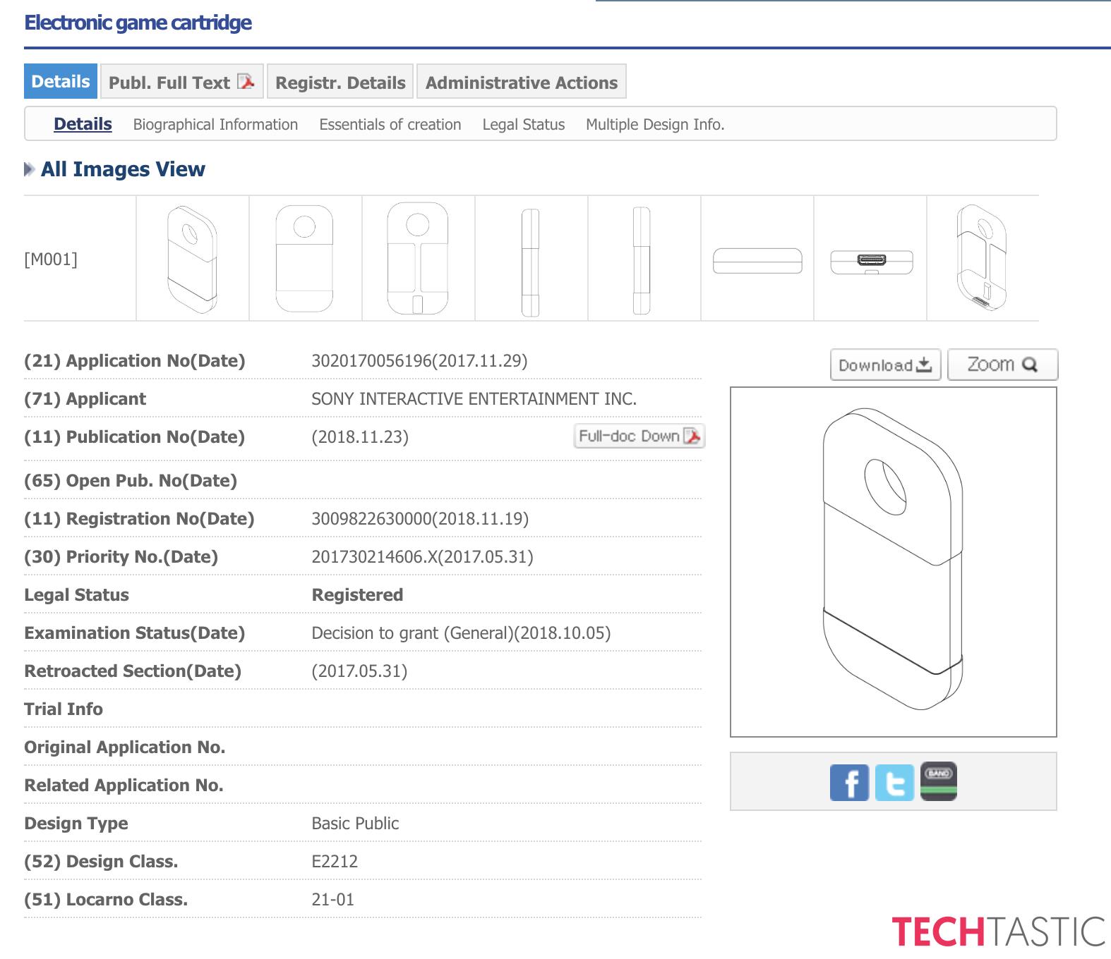 ソニーさん、新型ゲームカートリッジの特許申請を韓国で提出wwwww