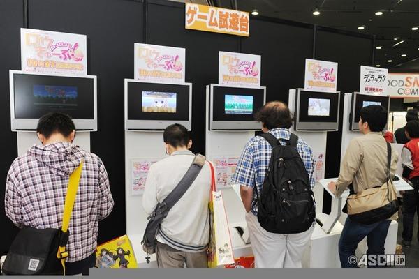 PSPソフト「ロウきゅーぶ!」の購入層が明らかに!