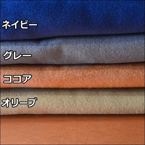 商品ページコート生地-5