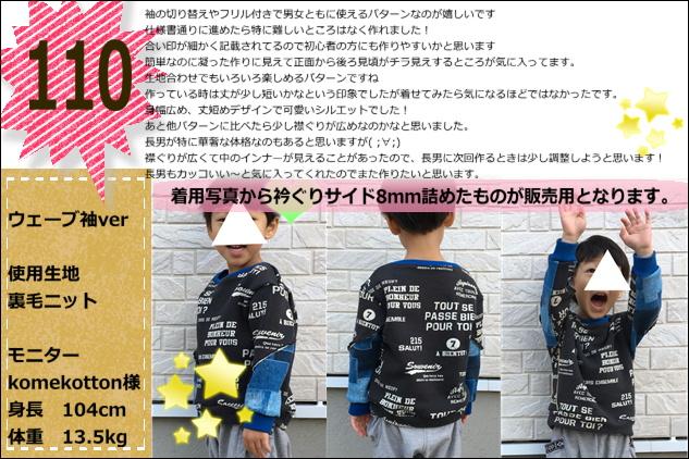 スラッシュトレーナー商品紹介 (20)