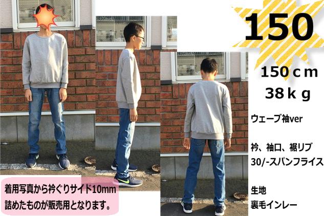 スラッシュトレーナー商品紹介 (10)