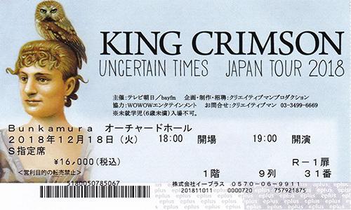 ticket_181218.jpg