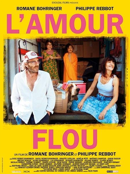l'Amour Flou/曖昧な愛