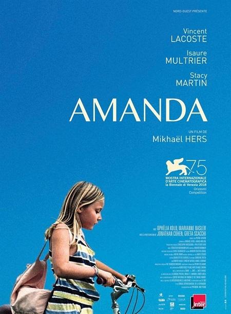 映画『AMANDA/アマンダ』