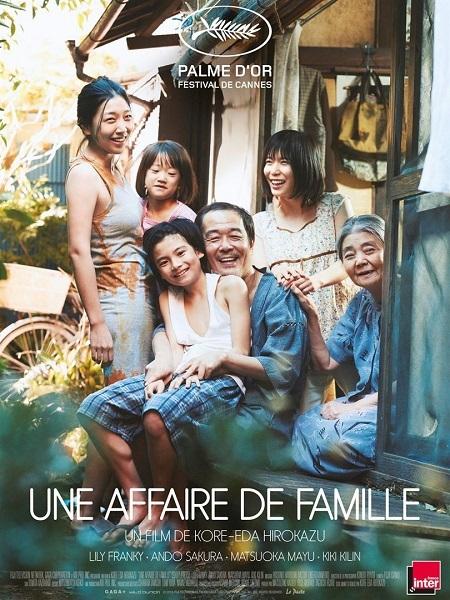 万引き家族/Une affaire de famille