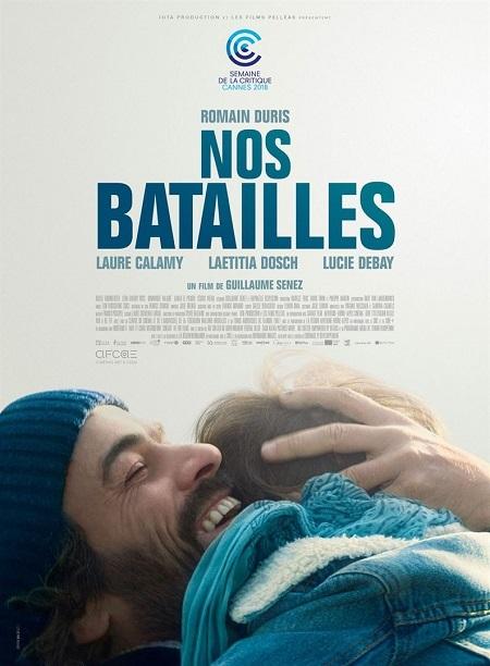 『Nos batailles/ぼくらの戦い』