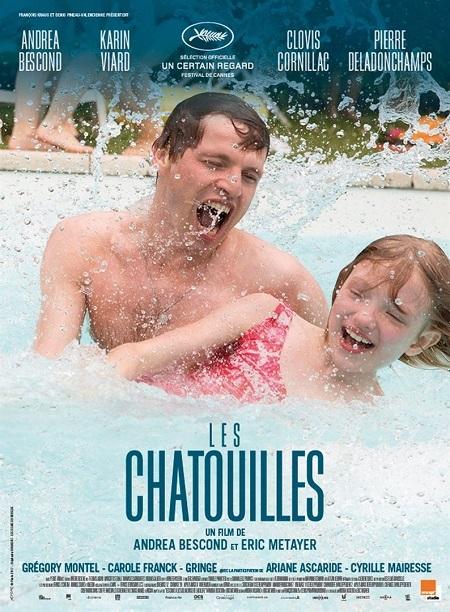 映画『les Chatouilles』(くすぐりごっこ)