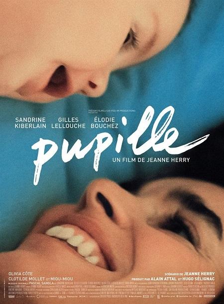 映画『Pupille/瞳』