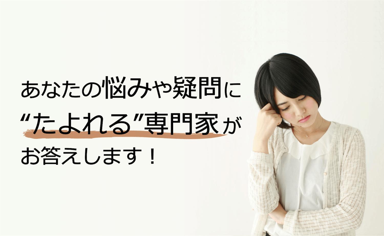 20181110悩み
