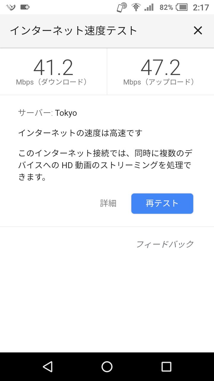 Screenshot_20181230-021710.png