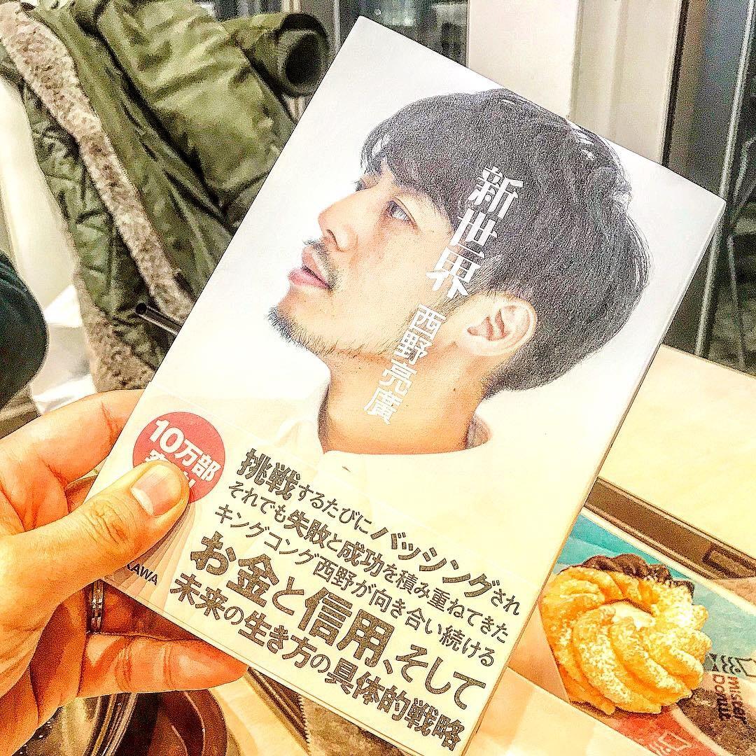 20190105キンコン新世界①
