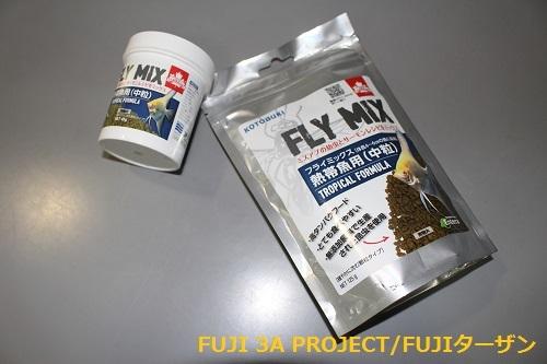 フライミックス熱帯魚用中粒