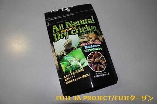 NPF 乾燥コオロギ