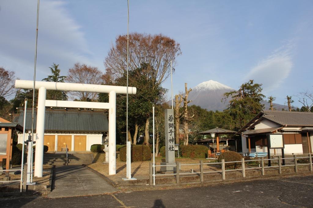 若獅子神社からの富士山