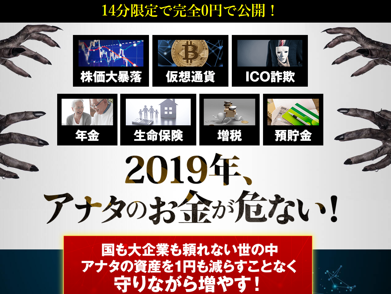 20190115231525fc7.png