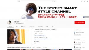 長倉YouTube