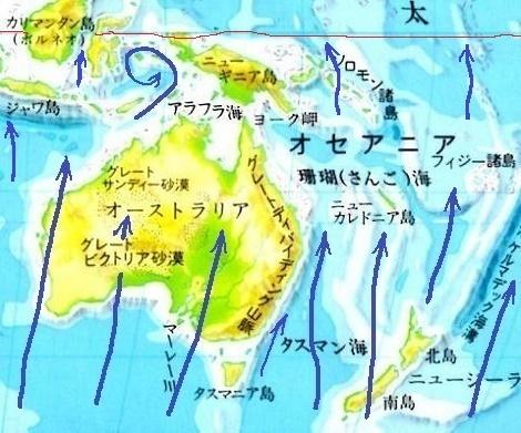超巨大津波・オーストラリアとニュージーランド