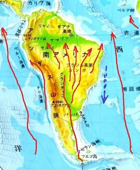 超巨大津波・南アメリカ大陸を突き抜ける