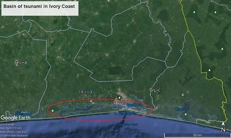アフリカ大陸の津波の滑り台痕