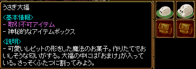 20190128_01.png