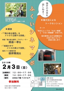 fukudai2.jpg