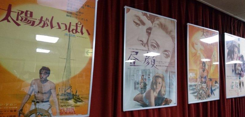 poster3-3.jpg