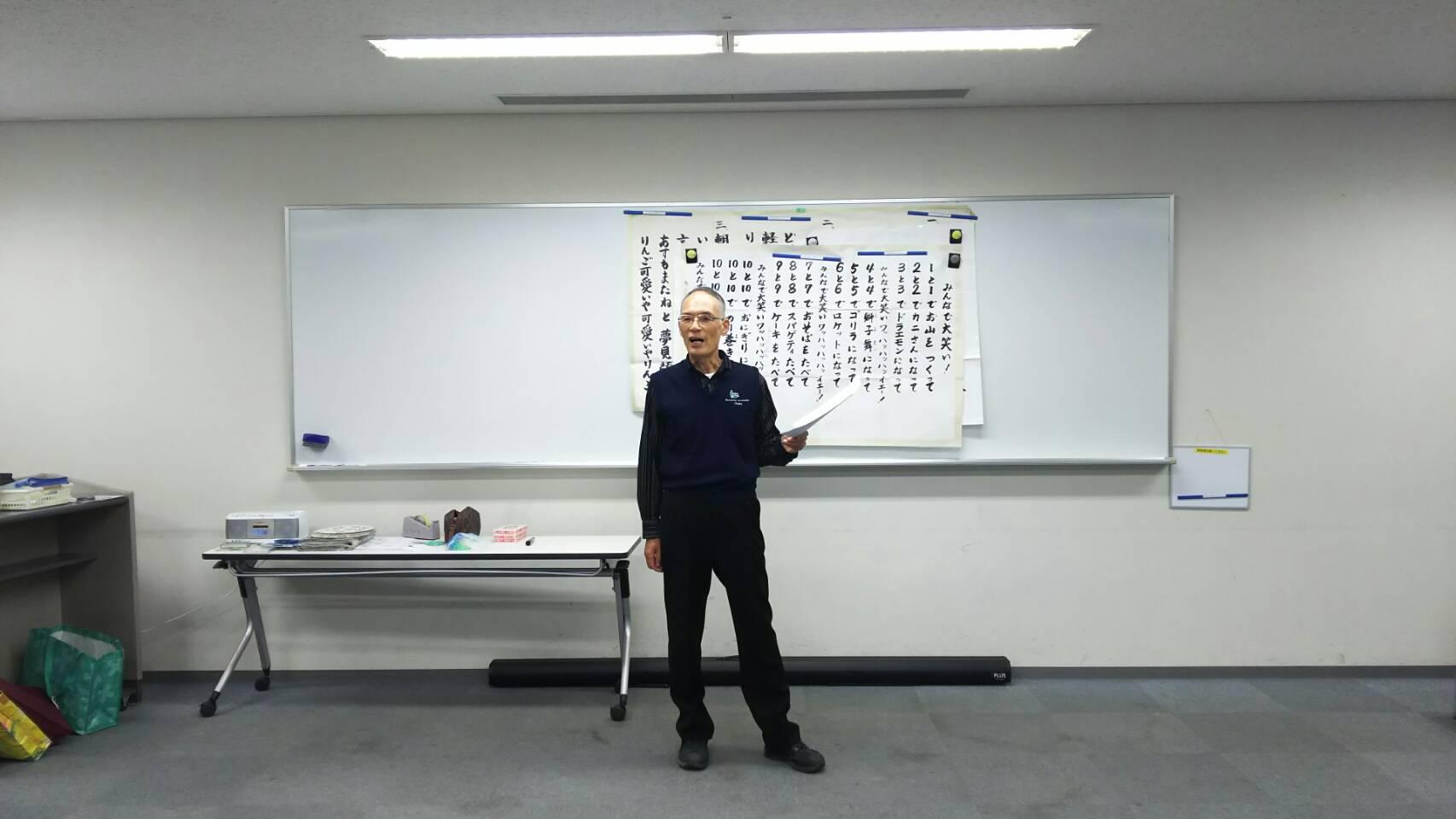 徳平会員①20181119