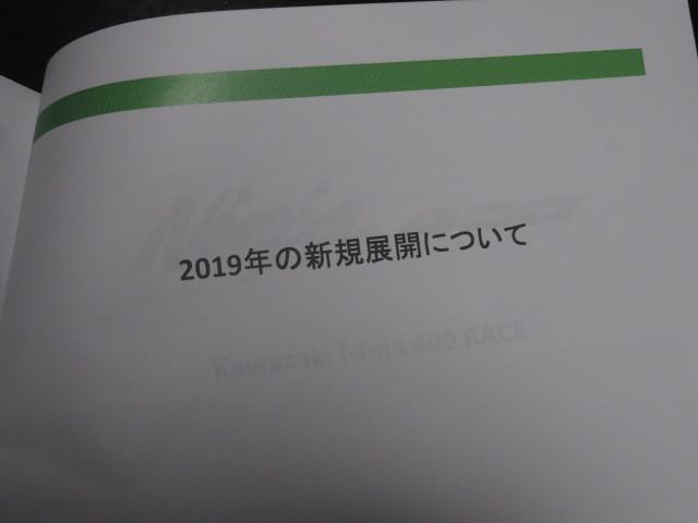 IMG_0214_20190118193806bb0.jpg